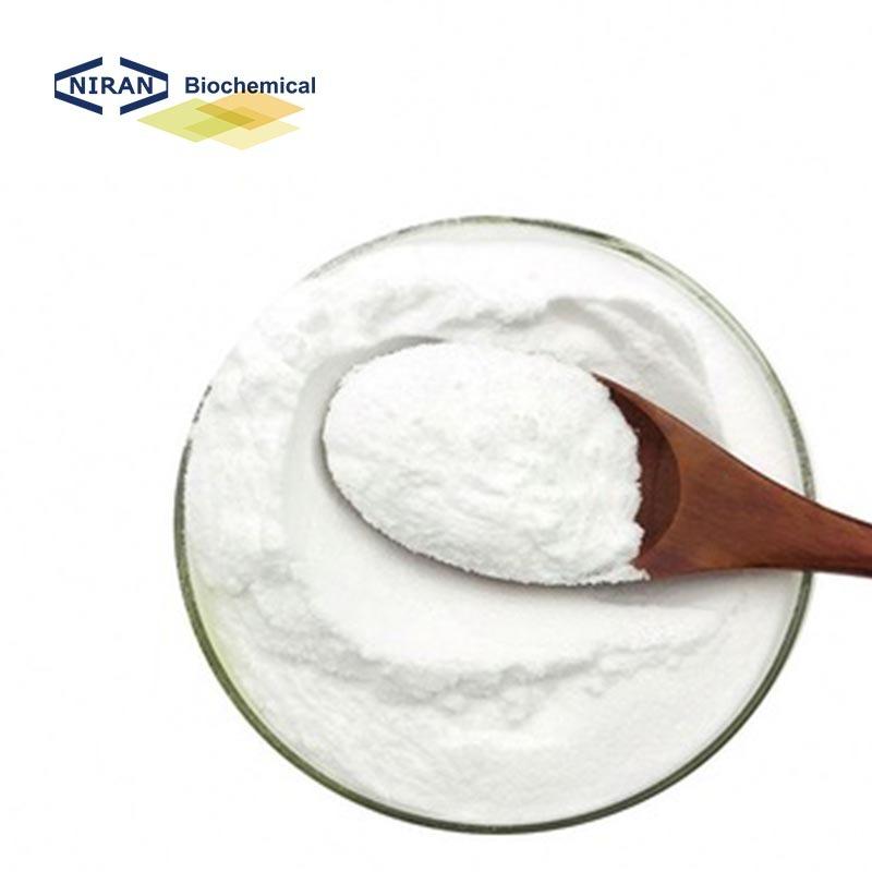 Food Grade Sweetener Acesulfame Potassium/Acesulfame-k