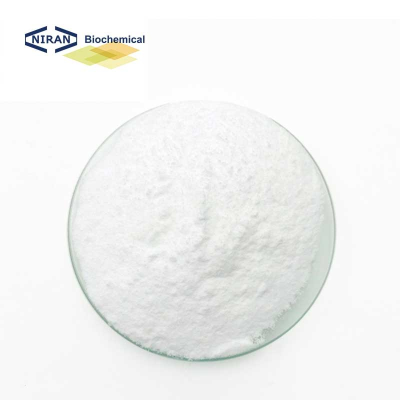 Food Grade Maltodextrin powder CAS 9050-36-6