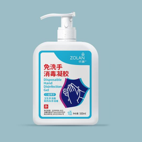 Waterless Hand Disinfection Gel