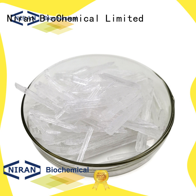 High-quality monosodium glutamate definition suppliers for food manufacturing